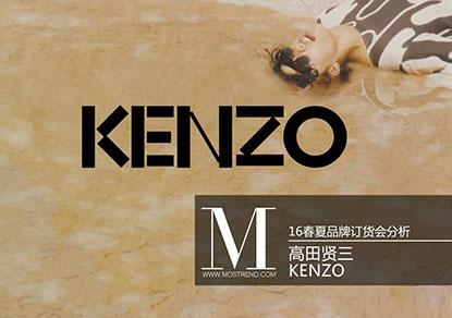 本季KENZO的秀场如外星星球一般,沙石地上布满了奇形怪状的矿石,如仙人掌般褶皱的衣服搭配玄武岩般的色彩;以棕色和仙人掌、砂砾等花纹诠释整个系列,色调偏灰暗,仿佛置身于沙漠之中,视觉效果强烈。 简约的设计和流畅的剪裁十分出彩,比较突出的设计元素有富有肌理感的抽褶,双包边领口,宽大的蝙蝠袖以及沙砾纹、夸张的仙人掌等图案印花。