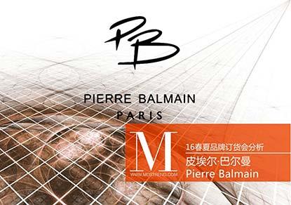 Pierre Balmain16SS订货会依旧是以摩登、性感、街头、带着强烈的摇滚气息为主要风格。Pierre Balmain16SS以老虎纹和老虎头、海底世界、龟裂纹等图案为主要设计,诠释了整个系列,色调偏亮色系,带来十足的霸气。本季突出的设计元素是层叠的荷叶边、朋克的金属气眼绑带、针织百褶、腰带装饰、性感的胸前绑带等,碰撞出不一样的Pierre Balmain时尚。