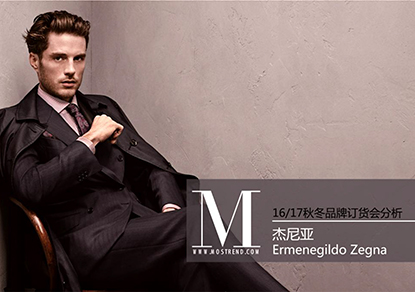 本季Ermenegildo Zegna整体以商务休闲的风格为主,大多延续以往的经典廓形,而局部图案和装饰在简约中体现精致的细节和品牌意识;经典的条纹、格纹使男装更加轻松、脱跳,令男士散发硬朗、绅士的味道。