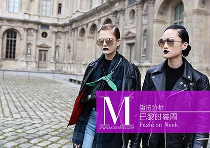 作为压轴的巴黎时装周,融合了四大时装周所有的特点,被认为是最终趋势的发布地。虽然巴黎气温略低?#19994;?#19968;天开秀下着小雨,但仍阻挡不了街拍达人们的热情。