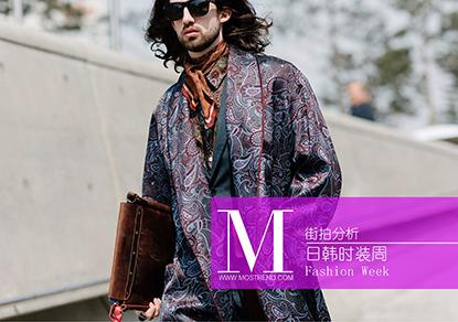 首尔与东京时装周作为亚洲举足轻重的时尚盛典,每一季都会吸引大量的参展商与设?#21078;?#20197;及买手等,依托东大门、银座等大型零售市场,令首尔以及东京成为亚洲时尚发布集中地。