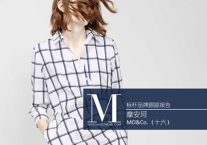 本期MO&Co.店铺新品主要为16初夏新款,其中衬衫的款式最为丰富,各种表面装饰工艺的应用,搭配趣味卡通印花图案塑造年轻张扬的活力形象。细节上主要使用了卡通图案的大面积印花。