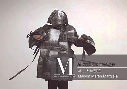 本季Maison Martin Margiela上装品类中,单品针织衫和T恤的整体数量较高, 其次为休闲夹克和衬衫。从本季的数据可看出,针织衫和T恤为本季的主要单品。