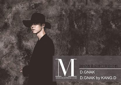 本季D.GNAK上装品类中外套和套头衫的整体数量较高, 其次为衬衫和皮革,下装以宽松短裤为主。从本季的数据可看出,外套和套头衫为本季的主要单品。