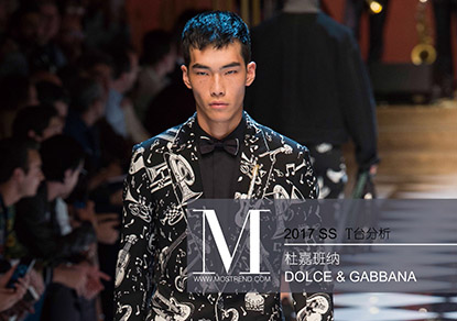 Dolce & Gabbana本季系列一如既往得庞大而华丽,以音乐、摇滚为主题,将整个秀置身于华丽摩登的爵士乐俱乐部。吉他、长号、钢琴等图案的装点让时装仿佛有了声音与律动感。