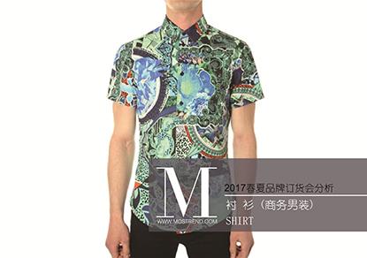 本季订货会综合14个重点品牌共359款衬衫,其中Dolce & Gabbana占比最多,款式多为基本廓形,其中为Dsquared2和Givenchy的衬衫最为时尚年轻,其他品牌多以商务极简风格为主。