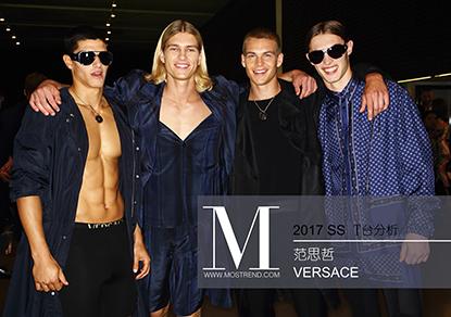 Versace是运动男士的完美诠释者,深色运动的实用主义成了这一季的主题。设计师Donatella Versace减弱了对Versace标志的印花设计的使用,突出了对衣服轮廓的柔和处理,以低沉色调开启2017春夏男装之旅,穿着长风衣和冲锋衣的模特仿佛是从未名远方前来的旅人;而褶皱处理和纱面运用令人惊喜,在本季中Donatella为阳刚的男性形象注入几分娇艳感,创造出如浪子般的浪漫气息,而运动元素的渗入更让整个系列呈现出无与伦比的未来机能性,无不是一向以张扬华艳美学著称意大利品牌对当下男装风潮的诠释。