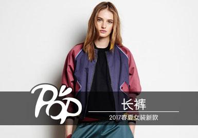2017春夏女装新款--长裤