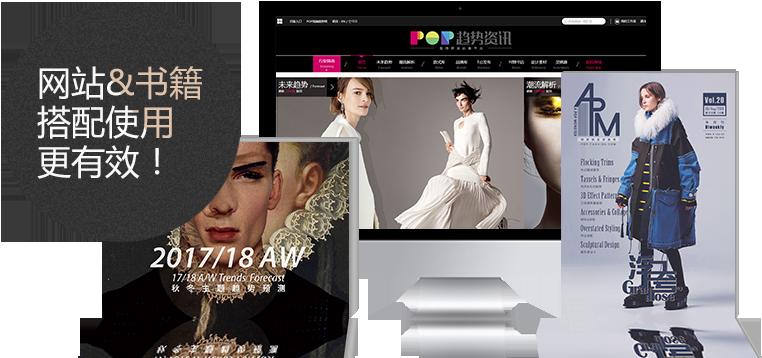 網站m.zhonghui-wjy.com