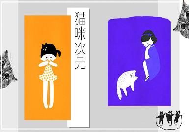 19春夏女童童裝圖案趨勢---貓咪次元