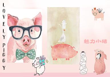 19春夏女童童裝圖案趨勢--魅力小豬