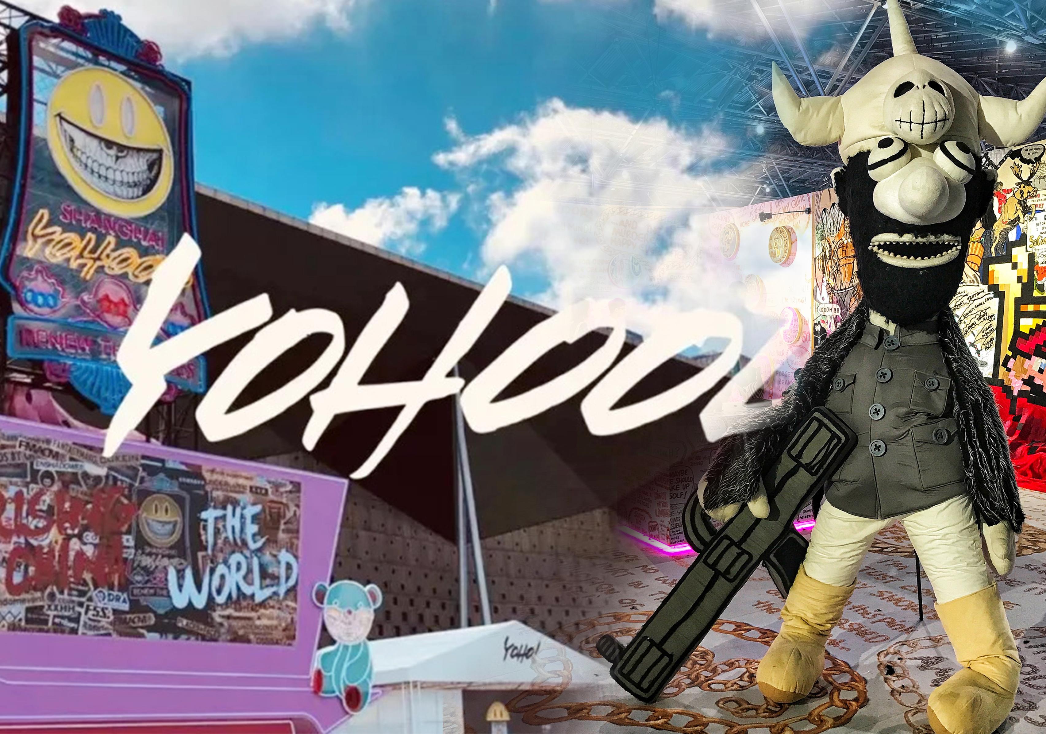 """第六屆""""YOHOOD 2018全球潮流嘉年華""""于2018年8月31至9月2日在上海世博展覽館舉行。今年YOHOOD的主題是【RENEW THE RULES】——顛覆規則,自然為大家帶來更多新鮮有趣的潮流內容。不同于往年,此次潮流展特設了兩大板塊:【THE WORLD】和【RISING CHINA】,聚焦YOHOOD今年的主題——""""RENEW THE RULES"""",將國內外潮流激情碰撞,為大家呈現不同尋常的驚喜。本屆YOHOOD還請來了余文樂、林俊杰、羅志祥、等眾多潮流圈大咖。"""