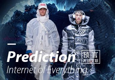 19/20秋冬男裝企劃設計--預言·萬物互聯