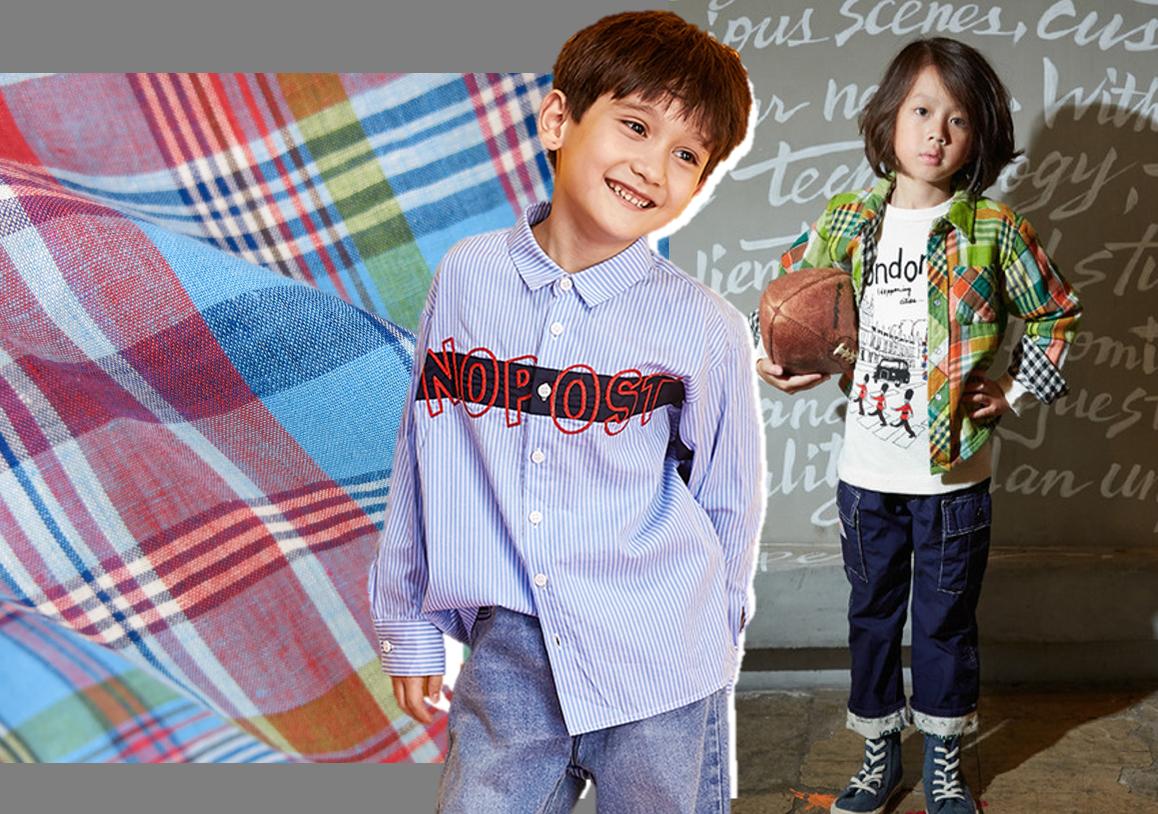 2020春夏热度最高的面料,无非是色彩丰富及最经典的条纹格、工装衬衫面料,加入了潮流设计款式、流行细节等工艺,更增添了童装潮酷的气息。