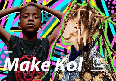 2020春夏童裝主題趨勢展望--MAKE KOL