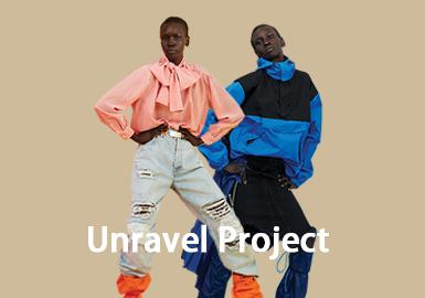 Unravel Project是洛杉矶新晋潮牌,各种结构故意破坏打破常规其。设计的飞行夹克和皮裤深受当红超模和时尚达人的喜爱,品牌主打街头风,其拼接手法运用最为亮眼,款式独特。在新系列2019春夏中,品牌延续其一贯的手法,大胆的解构,亮丽的色彩,让人眼前一亮。