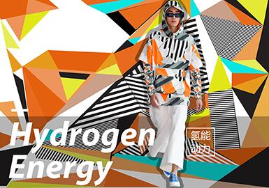 2020春夏男装图案趋势预测--氢能动力