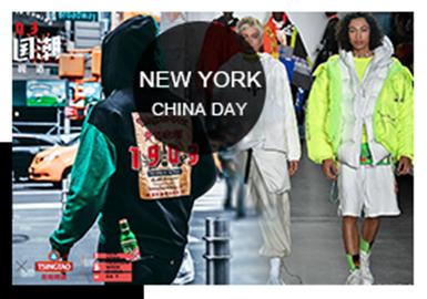 """本季""""紐約時裝周中國日""""以""""YOUTH MADE CHINA"""" 為主題,本次代表""""中國青年""""們出戰紐約時裝周的兩個品牌,是愈發成熟與完整的 PEACEBIRD MEN和即將以革命般新形象呈現給人們的 NPC。本次定題""""YOUTH MADE CHINA"""",也是體現了中國對當代""""中國青年""""們""""果敢并充滿自信,尊重傳統亦不乏突破""""的尊重。也正與 PEACEBIRD MEN 和 NPC 分別作為中國時尚、潮流行業的先鋒與革新者,這兩個極具代表性的中國品牌,如今敢于站在最高舞臺上擁抱世界的決意完全契合。"""