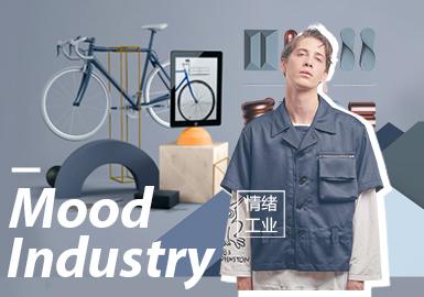 2020?#21512;?#30007;装企划设计--情绪工业