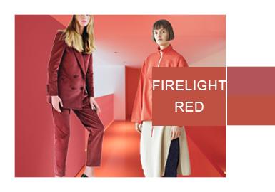 溫暖爐火紅--女裝色彩演變趨勢預測