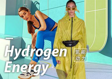 氢能动力--2020春夏女装主题面料趋势预测