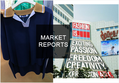 韩国的毛衫市场一直备受关注,最集中且具有代表性的便是东大门一带批发市场。而韩国零售市场也非常值得关注。POP针?#38498;?#22269;市场的最新调研以及商拍整合资料显示,2019早春韩国的毛衫市场名媛风格依旧占比较大,运动休闲风呈现明显的上升趋势;而毛衫的主要设?#21078;?#27861;中,拼接解构在早春市场表现活跃,高清晰图像与毛衫的结合也越来?#34903;?#35201;;撞色依旧是重点元素。