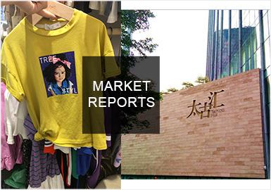 本季廣州市場,整體顏色對比上一季,深色比例有所上升。其中文字織帶依然是街潮風格重要元素。相較韓國市場,廣州市場織帶更加炫彩。細節方面多以側邊、后背裝飾設計為主,而其中環扣調節與織帶結合設計是一大亮點。