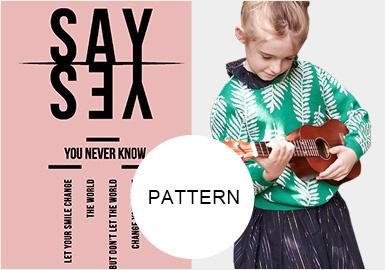 极繁主义的经典重生-女童毛衫图案趋势