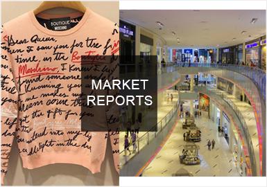 今季的香港毛衫零售市場中不乏Christian Dior、Chanel、Gucci、Celine等各大品牌的身影,而格紋塑造、趣味撲克牌、現代民俗、熱點綠植、滿版字母等圖案元素也有著新意變化及實用性表現。