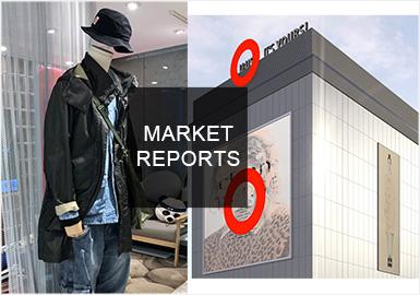 2019早秋广州市场目前已经开始上新,本篇内容款式主要来源于广州U:US服装批发市场。整体男装风格以实用户外、时尚机能风格为主。轻机能风格在2019早秋市场十分流行,主要包括卫衣、轻薄外套类,重点依旧以口袋设计、功能搭扣、透气孔眼以及户外功能面料的使用等方面。