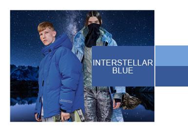 星際藍--男裝色彩演變