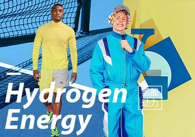 氫能動力--男裝主題色彩趨勢驗證