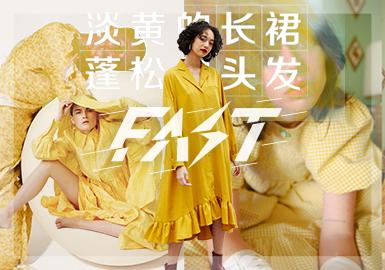"""是時候展現真正 """"淡黃的長裙"""""""