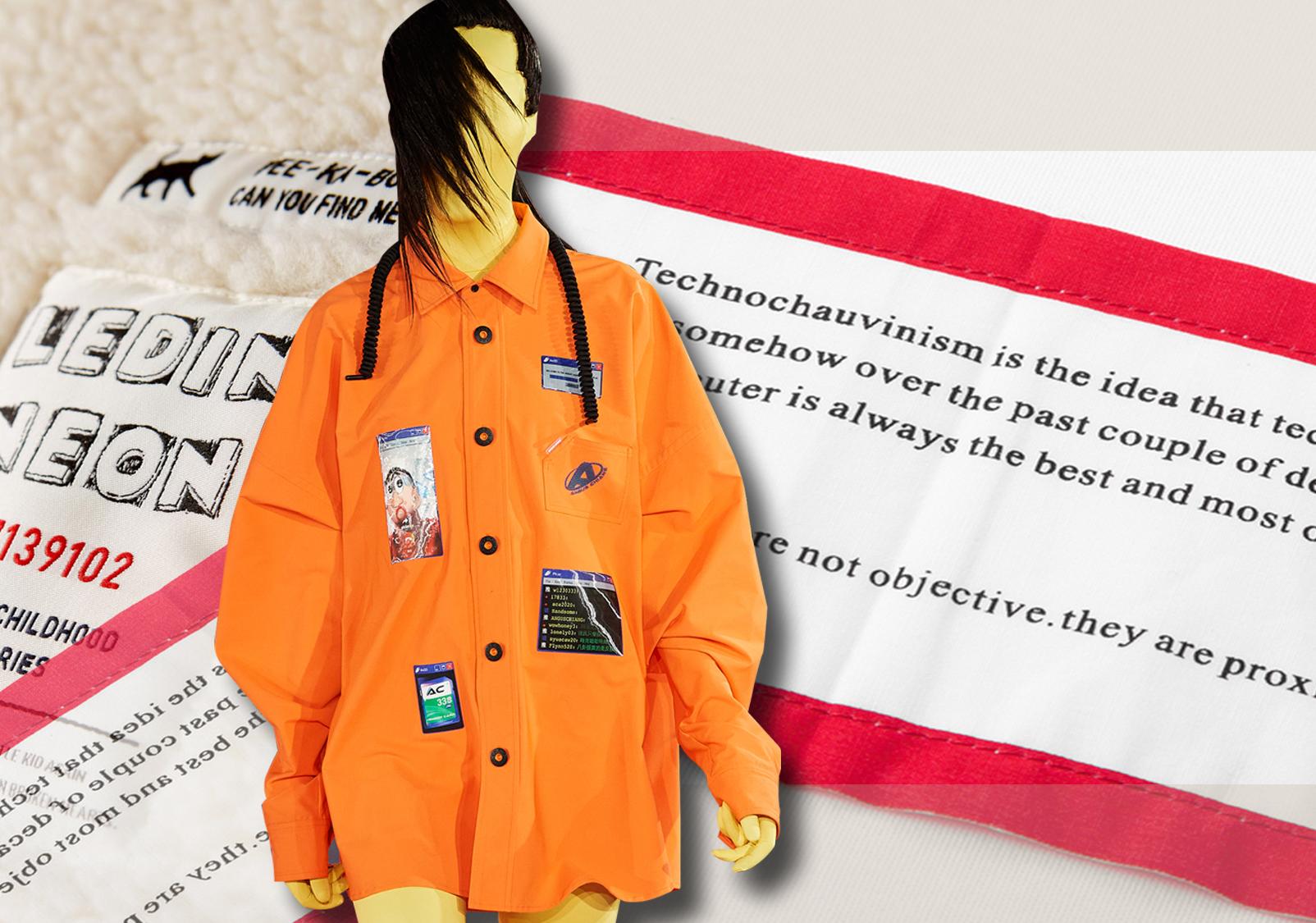 织唛运用--女装面辅料趋势
