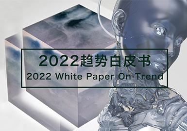 2022趋势白皮书