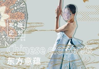 东方意蕴--女装礼服主题企划