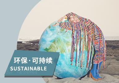 环保/可持续--2022春夏创新纤维面料趋势