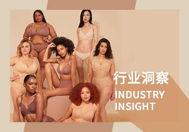2021年1月--女装内衣/家居服行业趋势洞察