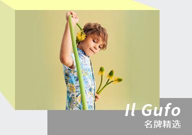 "Il Gufo在意大利语中是""猫头鹰""的意思,在童话故事中,传播消息的猫头鹰是智慧与博学的代表,也是西方文化里""幸运""的象征,从自然中汲取灵感,Il Gufo的设计风格简洁有力不失温暖的,没有五花八门的配色,给人明媚安静感觉。"