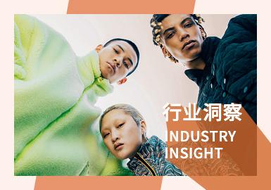 中国潮流--时尚消费趋势洞察