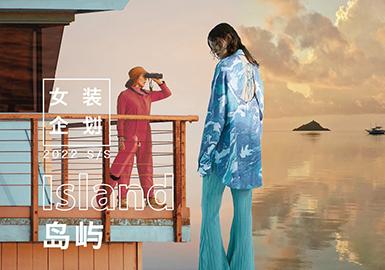 岛屿--女装主题企划