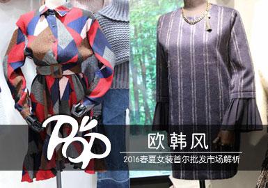 欧韩风款式还是以经典条纹 满版欧式印花 小香风经典套装为主展开设计,版型以韩版宽松廓形为主。大牌元素经过二次设计又有新看点。