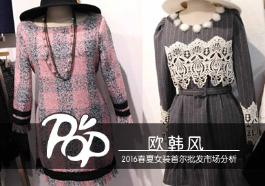 欧韩风款式在仿大牌元素应用上很多,D&G的卡通蜡笔画元素,蕾丝元素在条纹连衣裙中的设计也很优雅,经典小香风套装结合这季的毛边元素设计也很有特点。